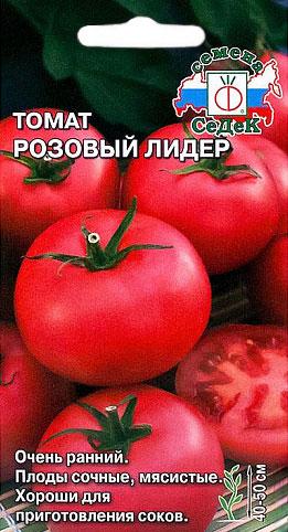 Низкорослые самые ранние томаты - сорт «розовый лидер»