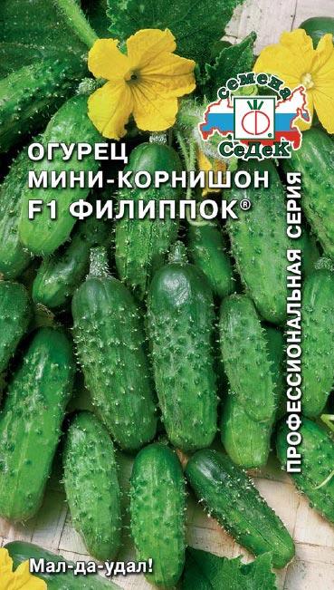 Филлипок. Агрофирма «Седек», Россия.