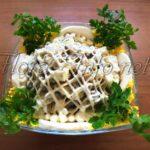Салат «Грибной» (грибы и сыр)